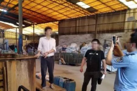 广东开平一知名卫浴企业被查高碑店